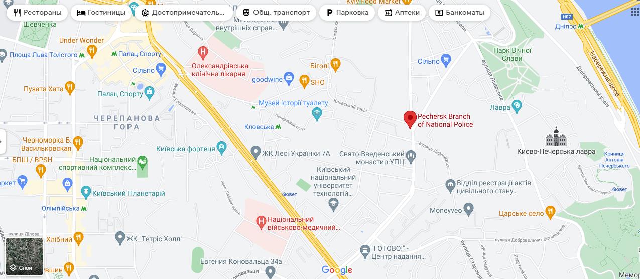 Печерское управление полиции на карте Киева