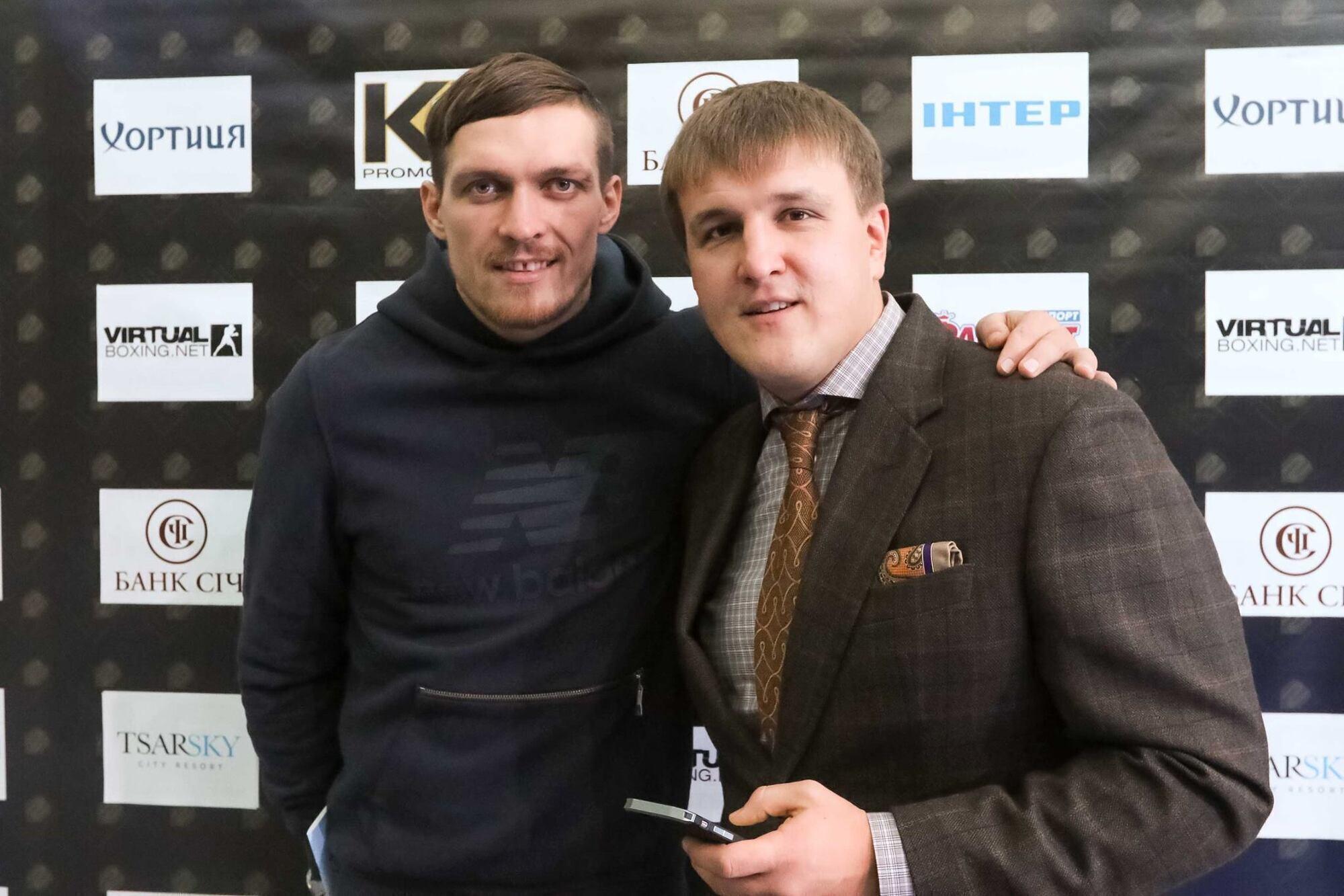 Александр Усик и Александр Красюк