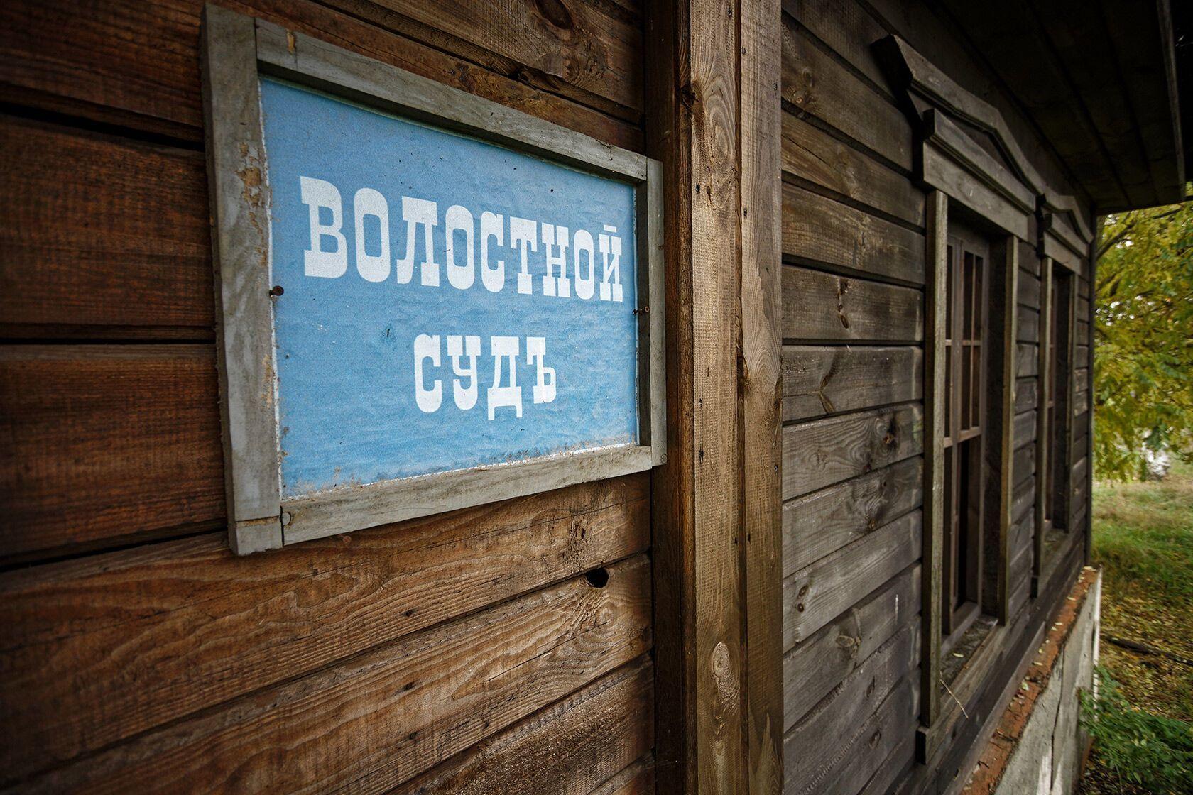 Киностудия в 70 километрах от столицы Украины.