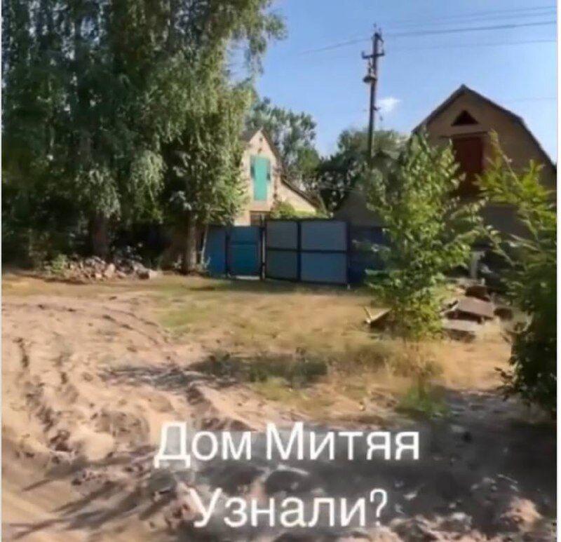 """Дом из сериала """"Сваты"""""""