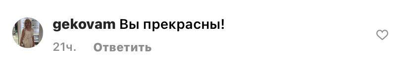Користувачі мережі залишилися в захваті від нових знімків Полякової