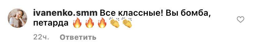 Полякова порадувала фанатів новими фото