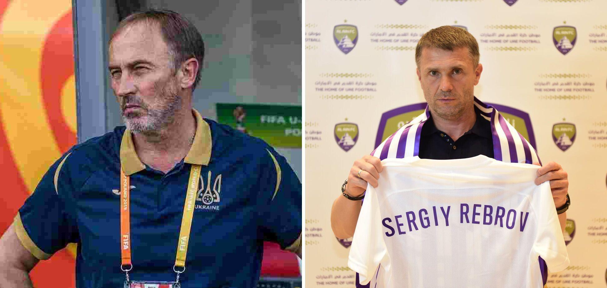 Олександр Петраков і Сергій Ребров