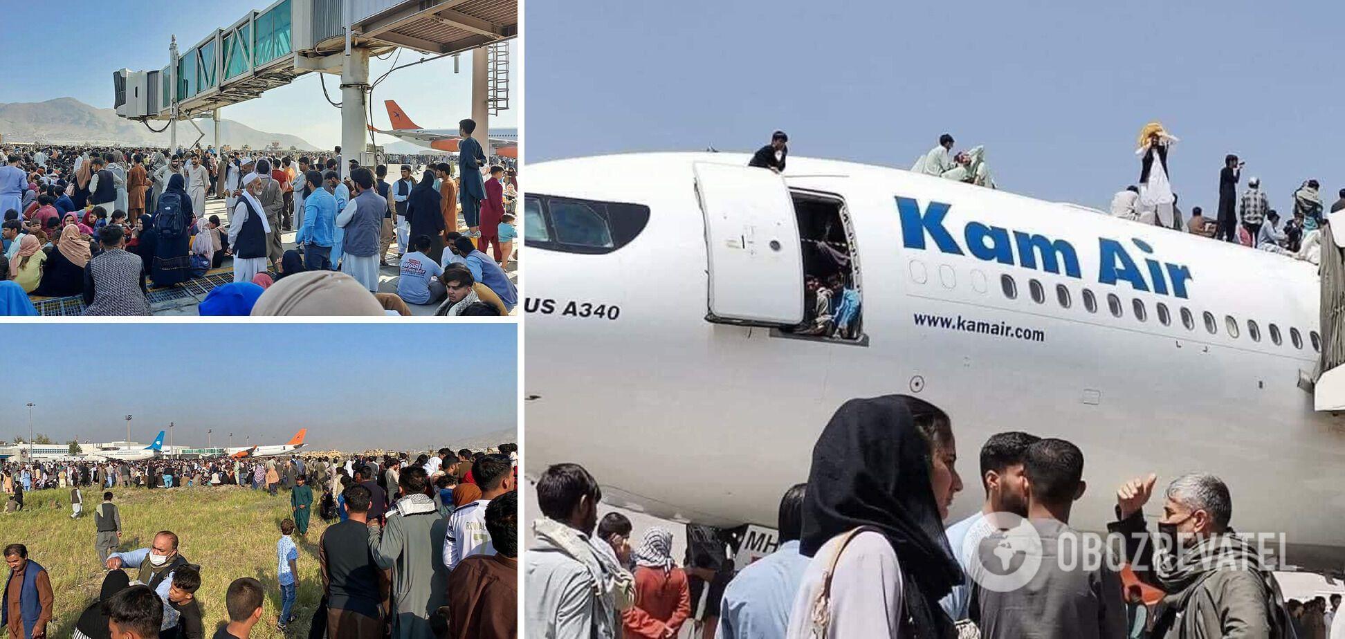 Паника в аэропорту Кабула