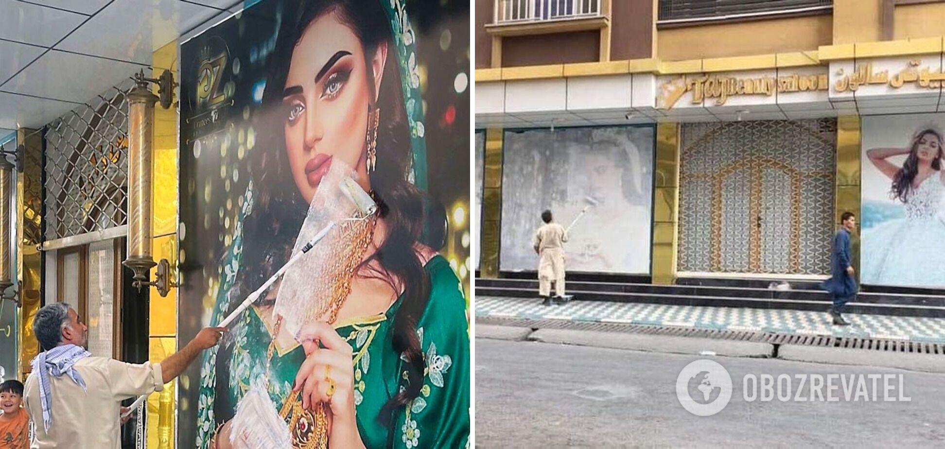 Жители Кабула закрашивают фото женщин на витринах