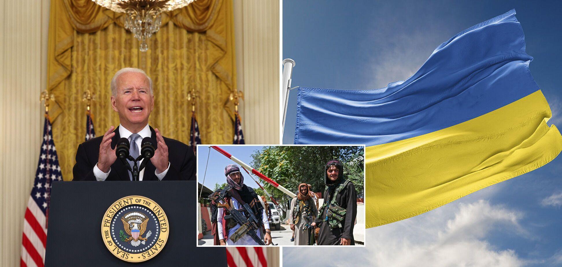 Події в Афганістані можуть вплинути на відносини США та України