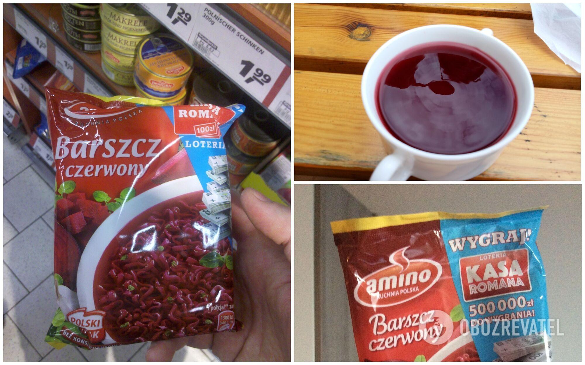 Польський український борщ виглядає як червона вода і продається в торгових автоматах