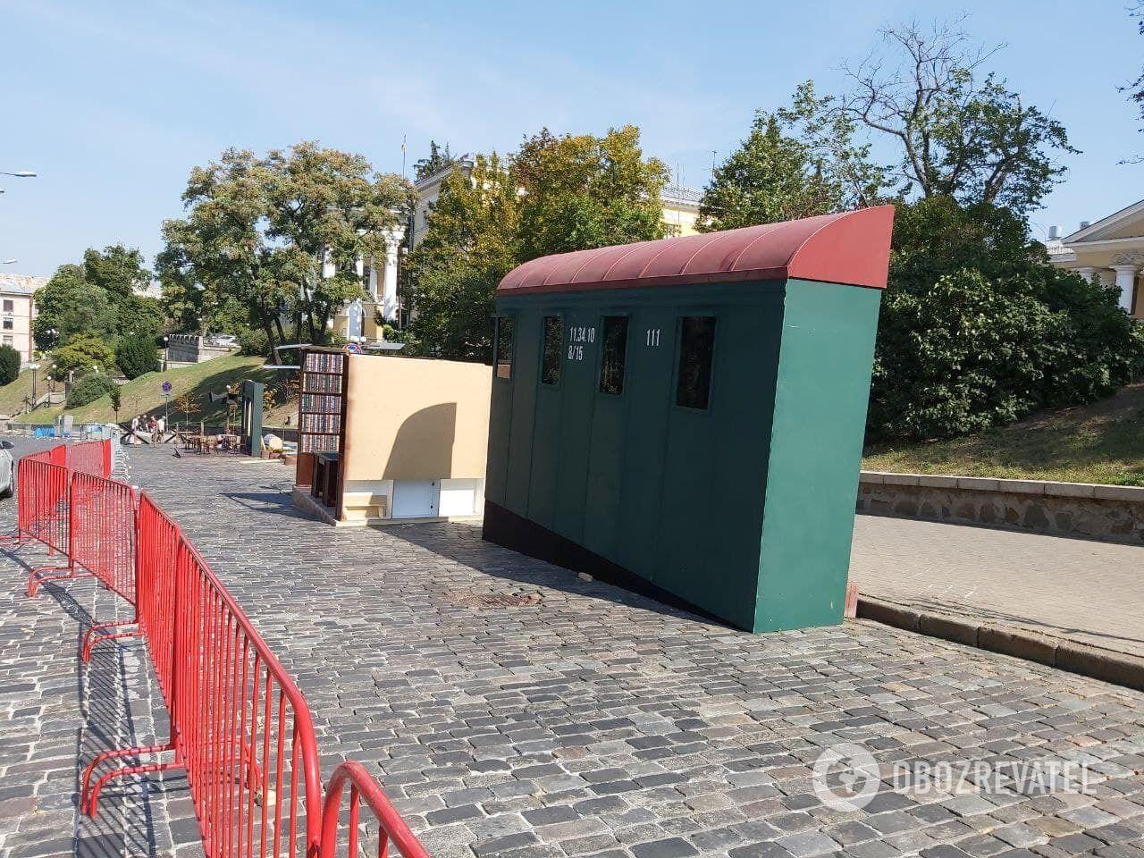 Вагончик недалеко від станції метро.