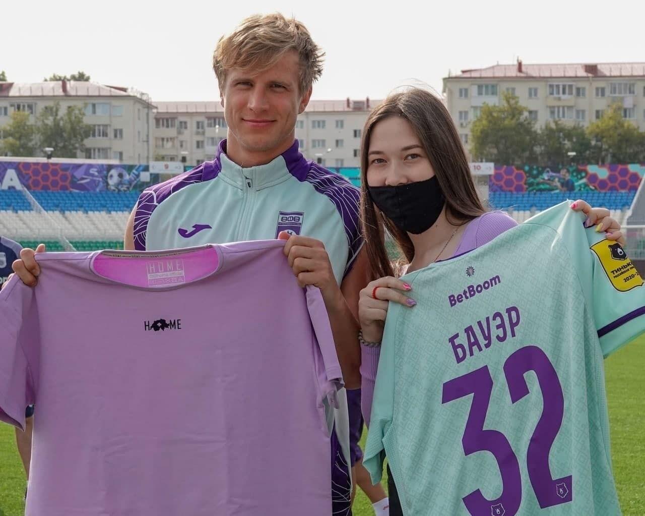 Вболівальниця отримала свою футболку