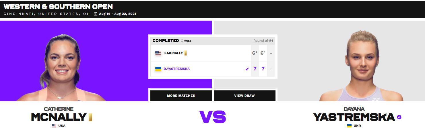 Ястремская выиграла матч в двух сетах