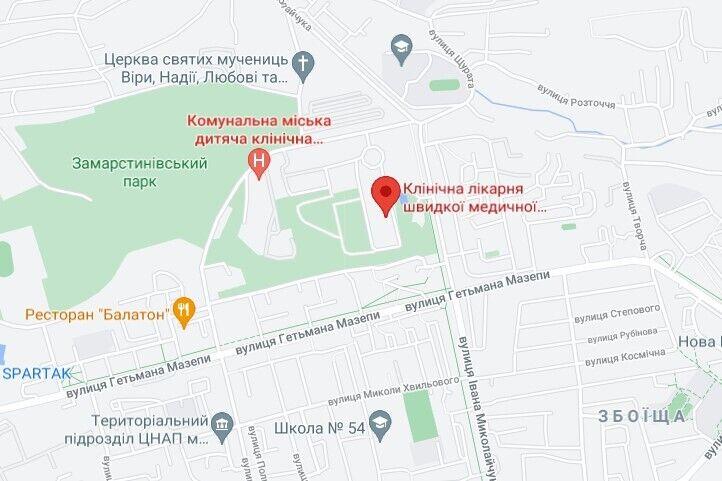Операцию провели в Клинической больнице скорой помощи г. Львова