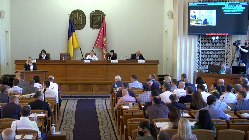 Заседание областного совета в Харькове.