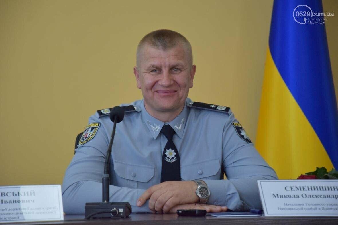 Николай Семенишин