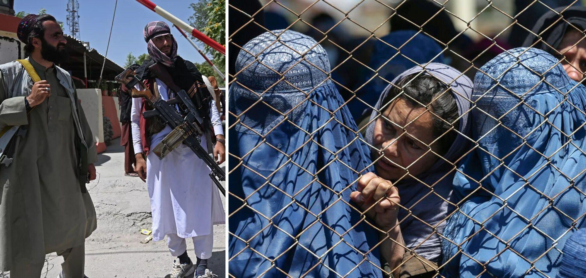Для женщин Афганистана наступают непростые времена