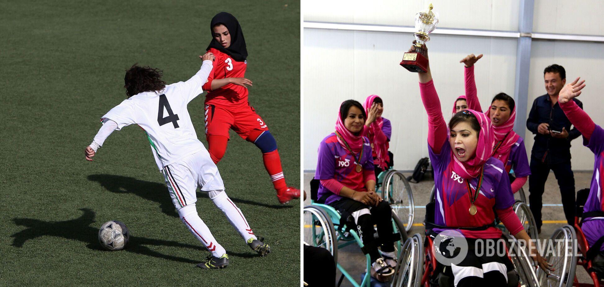 Афганские спортсменки