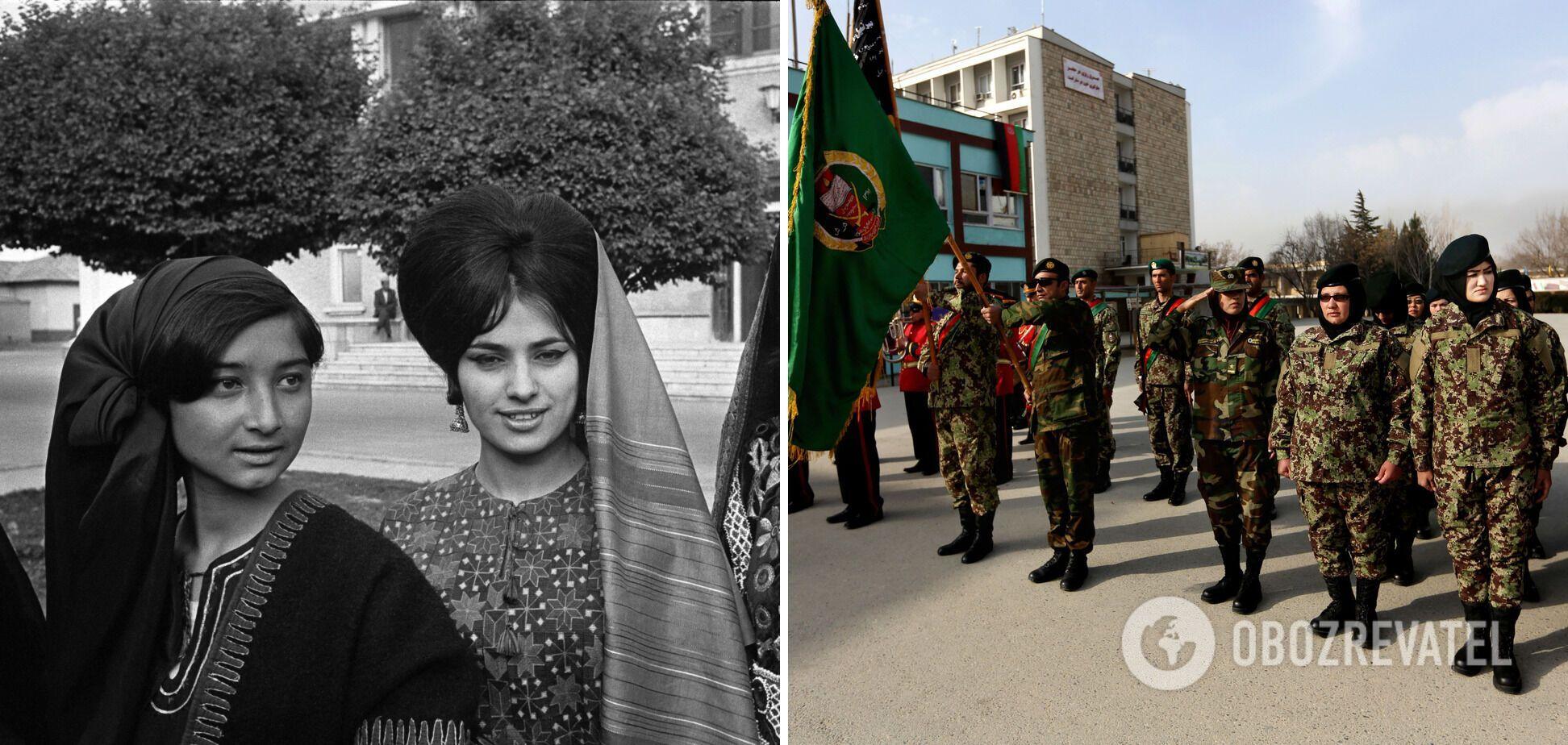 Афганские женщины в разные годы