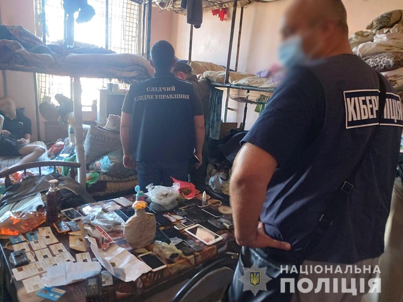 В Украине мошенники похитили почти 20 млн грн с банковских карт