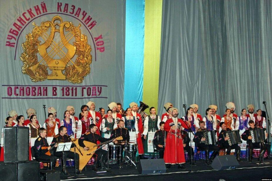 Під час виступу Кубанського козачого хору в Івано-Франківську, 31 жовтня 2007 року