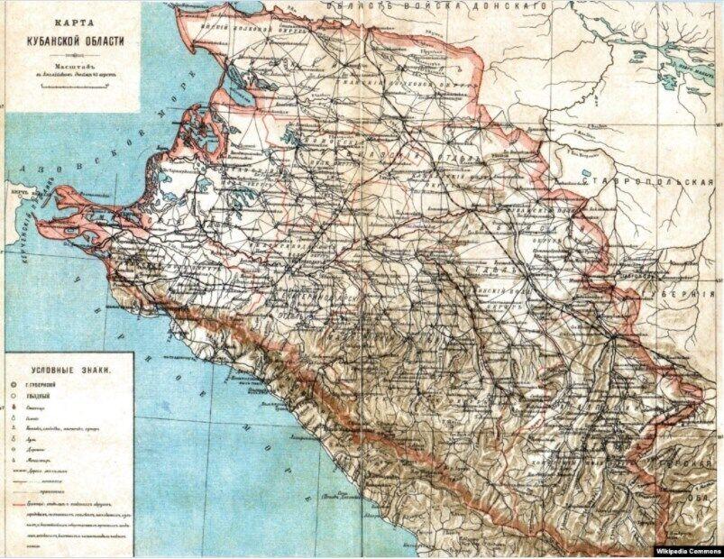 Мапа Кубані, XX століття