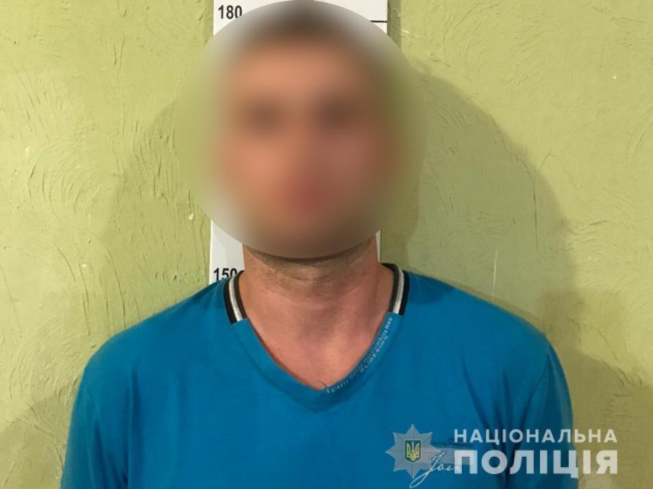Полиция установила личность подозреваемого