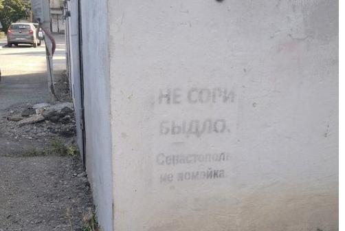 Новости Крымнаша. В*тники жалуются, что Россия оказалась лживой и наглой