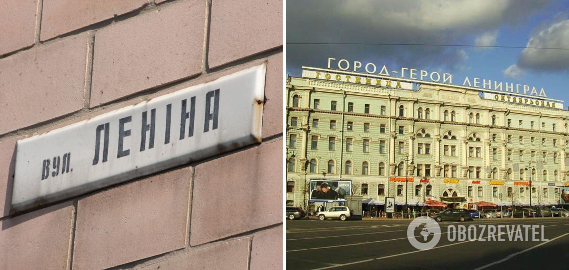 Міста і вулиці називали на честь правителів