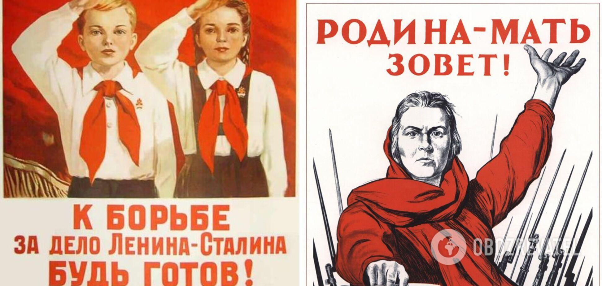 В СРСР було багато пропаганди комуністичного режиму