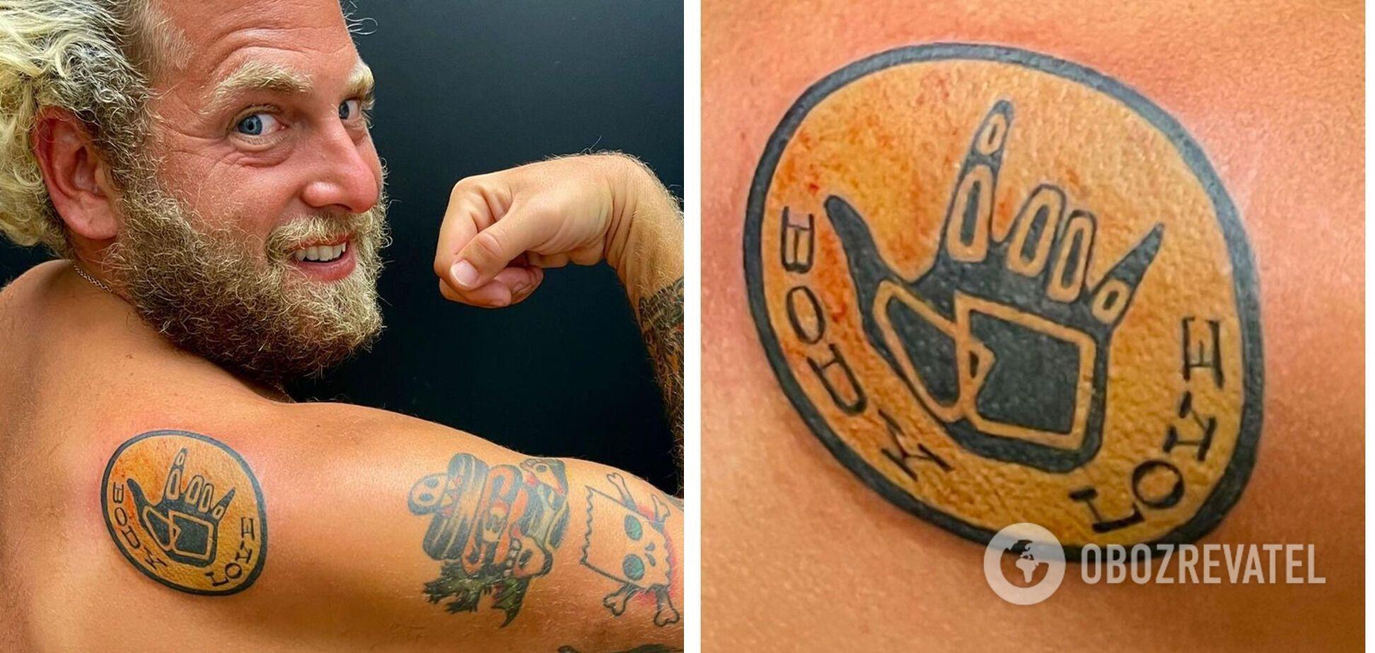 Джона Хилл набил бодипозитивную татуировку.