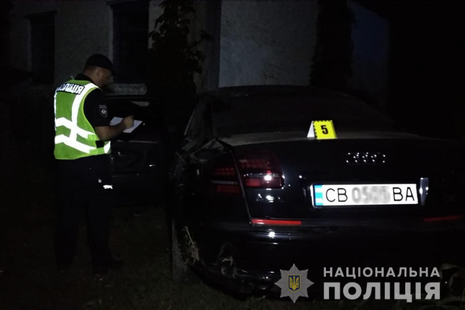 Два человека с Audi погибли, трое травмированы