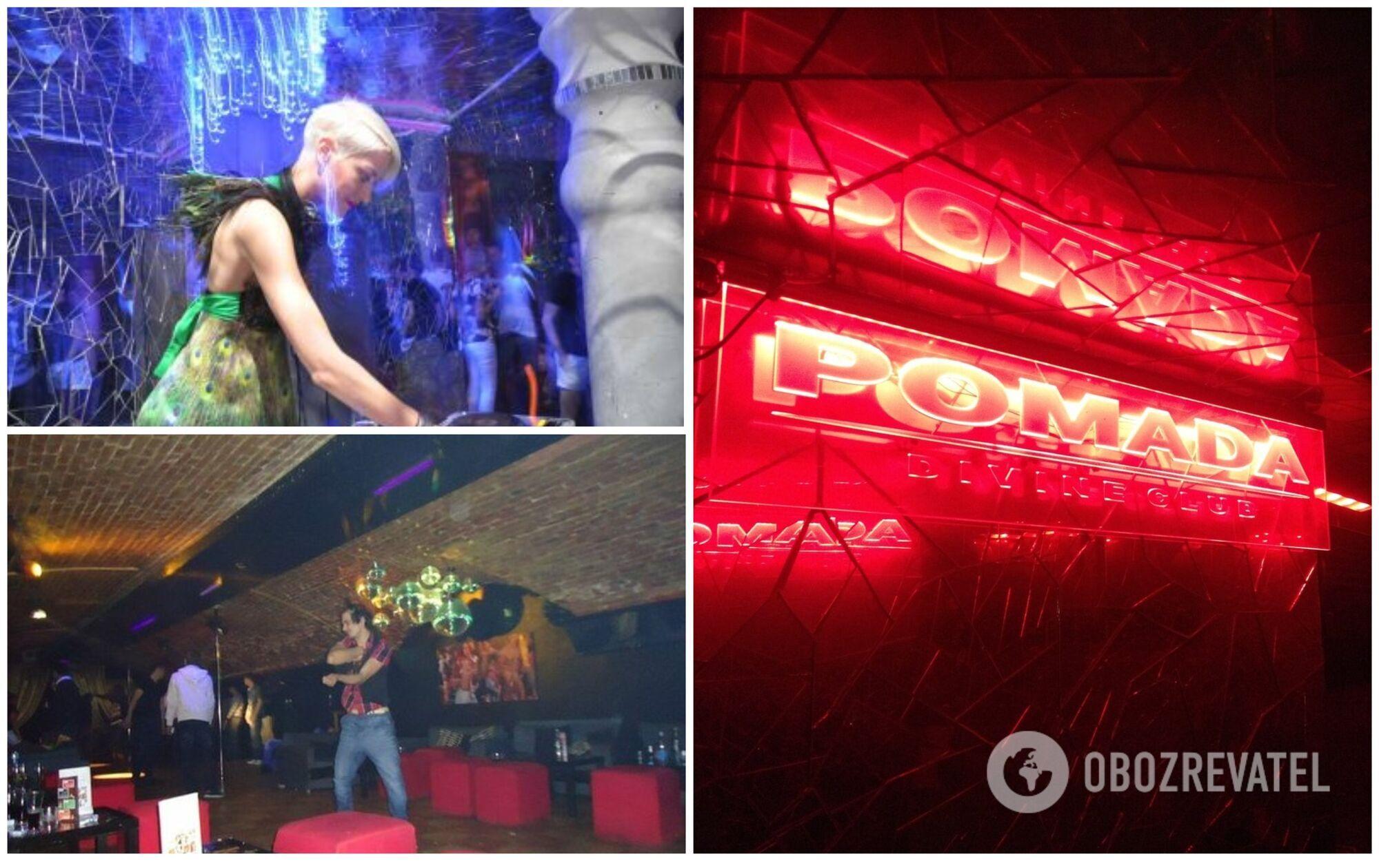 Нічний гей-клуб у Києві Pomada