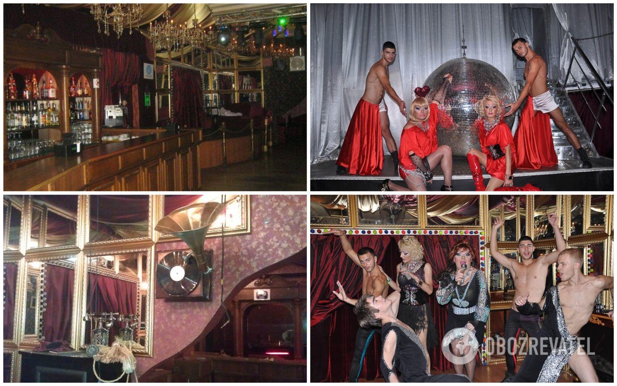 """""""Андрогін"""" – це київський нічний гей-клуб із грандіозними шоу-програмами"""