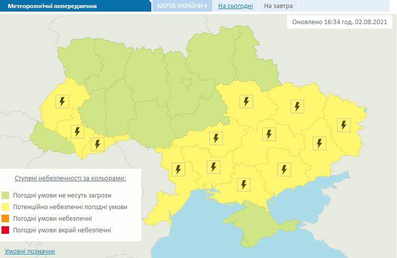 Предупреждение о грозах в Украине 3 августа.