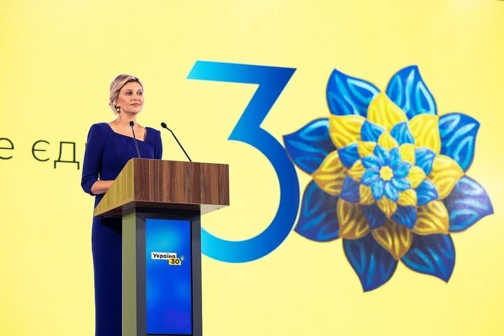 Елена Зеленская на мероприятии.