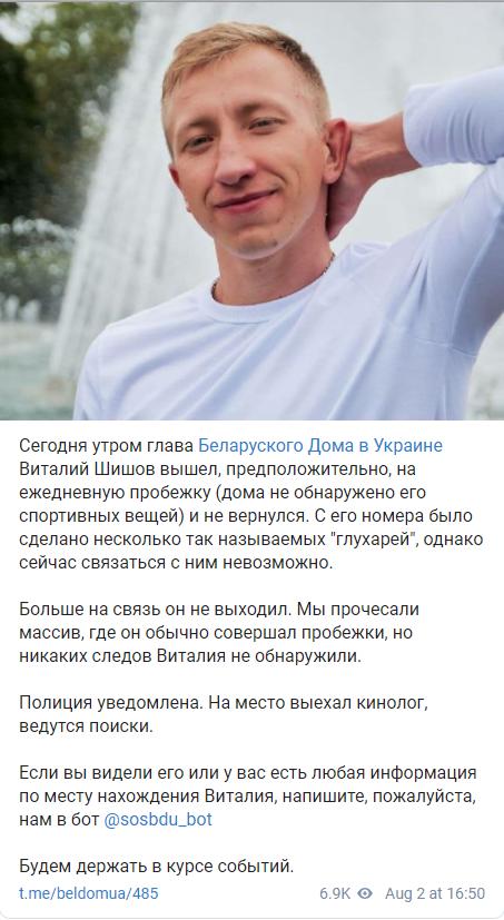 Пост БДУ.