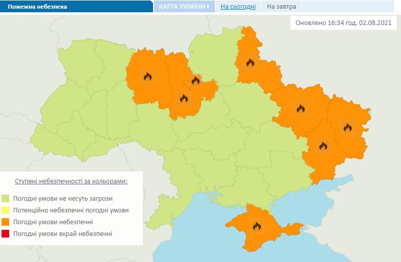 Пожарная опасность в Украине 3 августа.