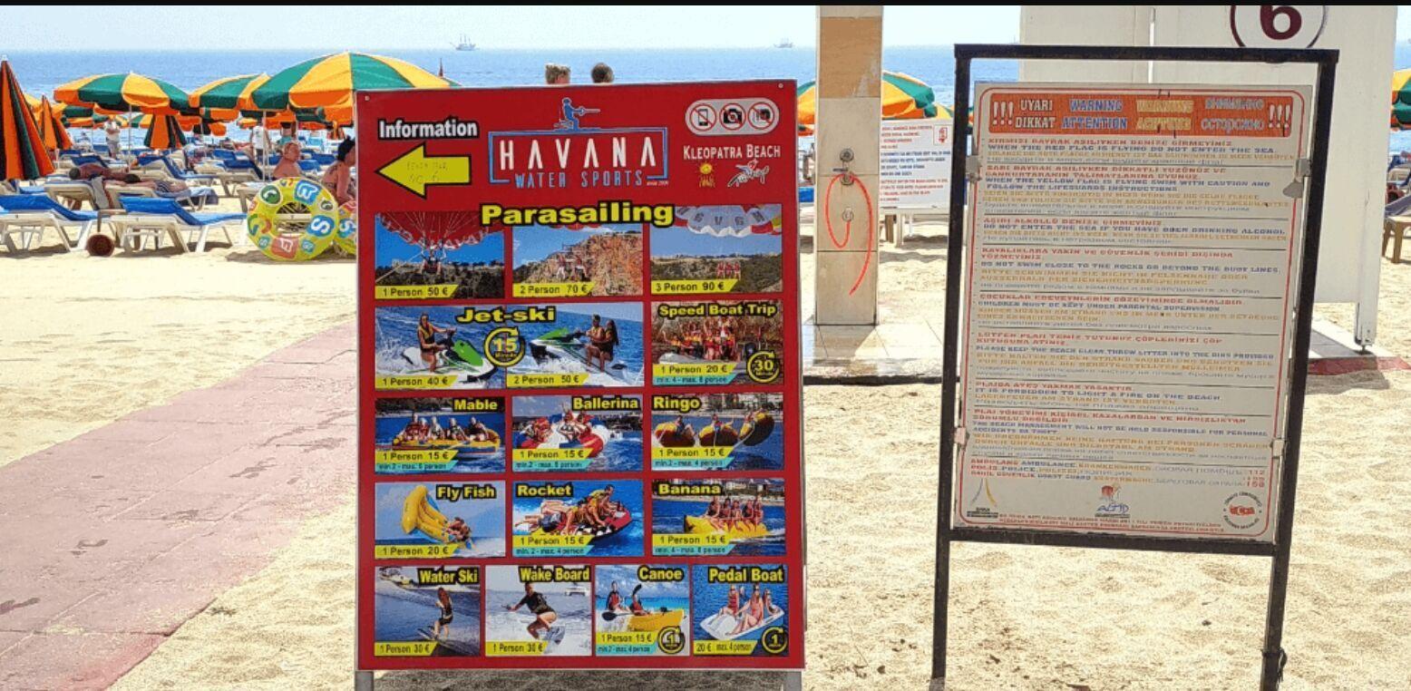 Ціни на водні розваги в Туреччині кусаються