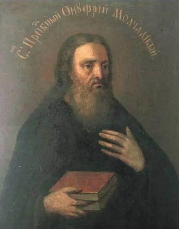 3 серпня 2021 року вшановують пам'ять преподобного Онуфрія Печерського, який жив у Києві у ХІІ столітті