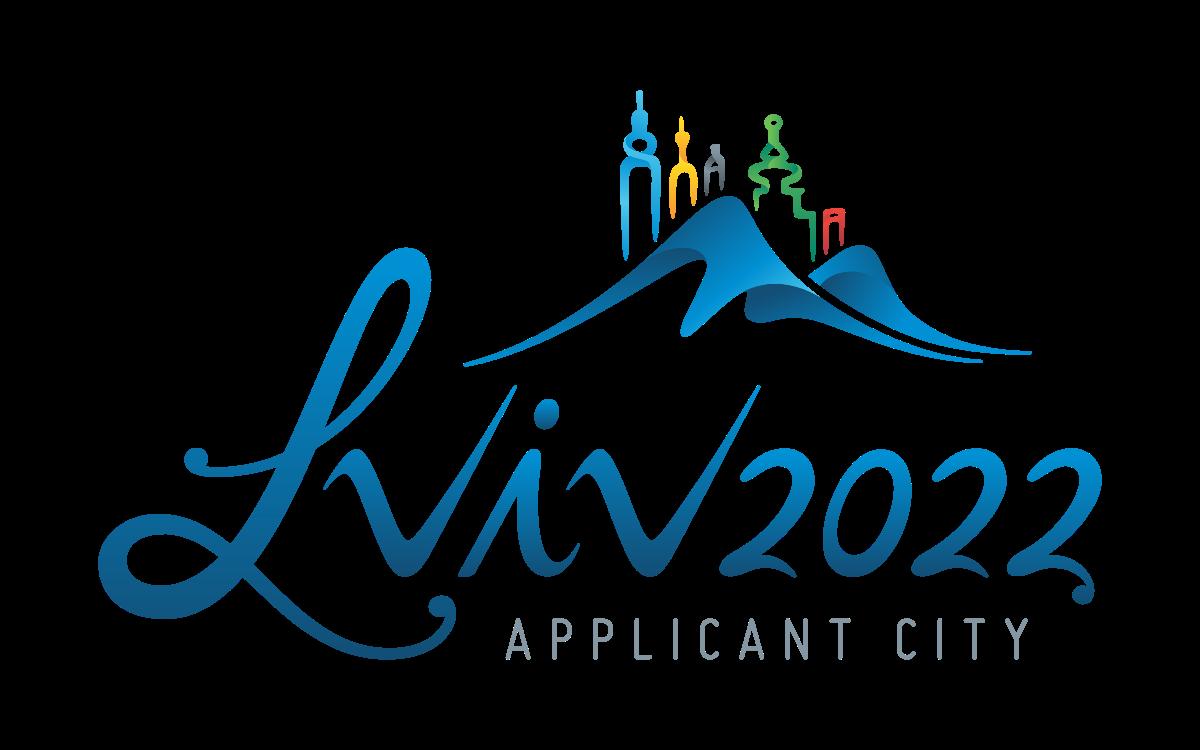 Львов планировал принять Олимпиаду-2022.