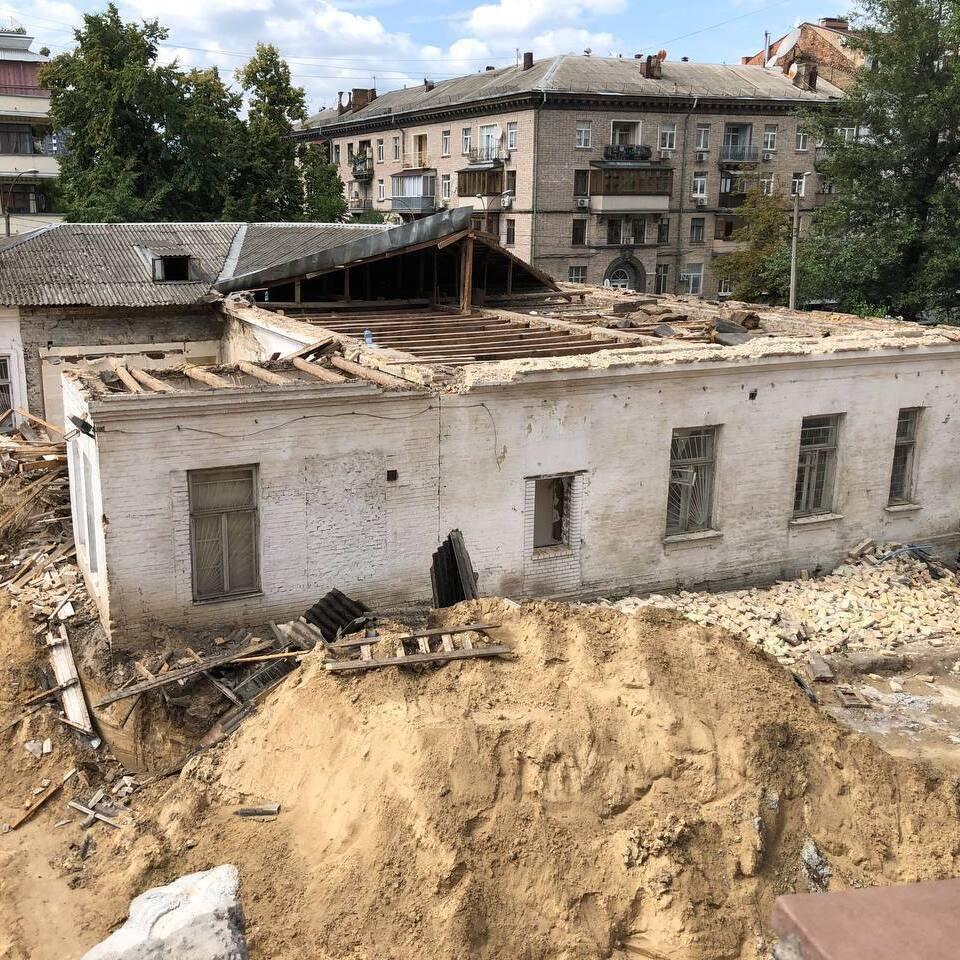 Усадьба Барбана в столице Украины