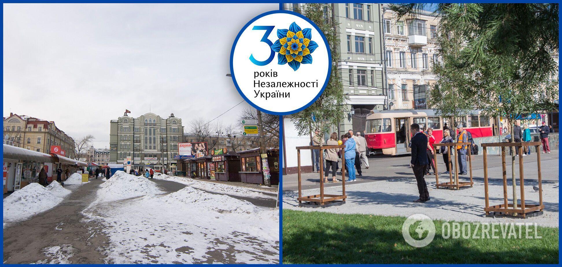После реконструкции площадь стала просторной.