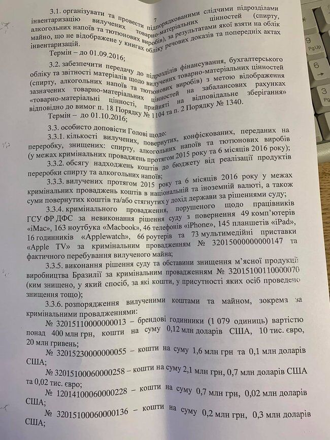Головний претендент на посаду глави БЕБ Мельник був звільнений з податкової міліції через махінації