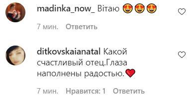 Горбунова засыпали комментариями