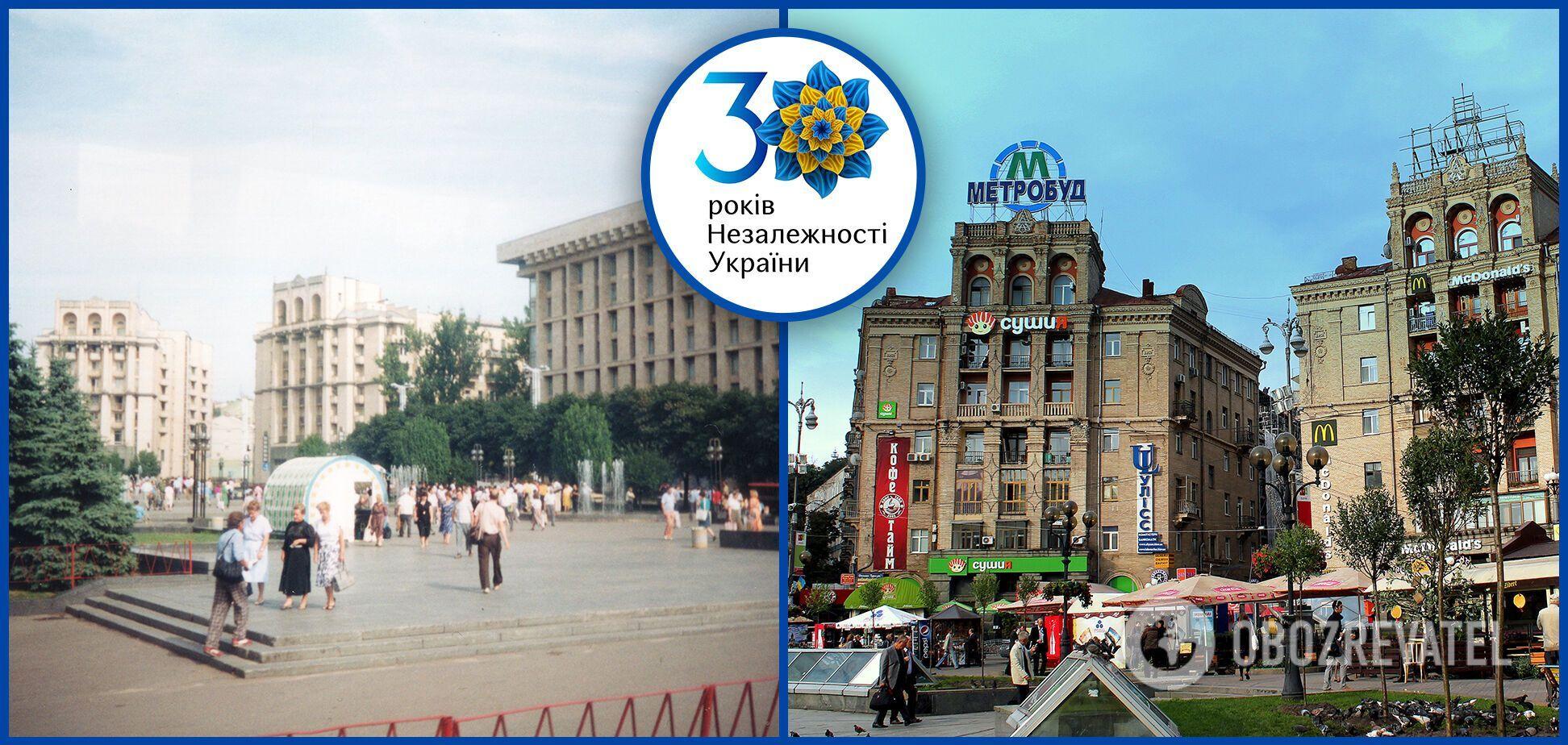 Майдан Незалежности до и после реконструкции.