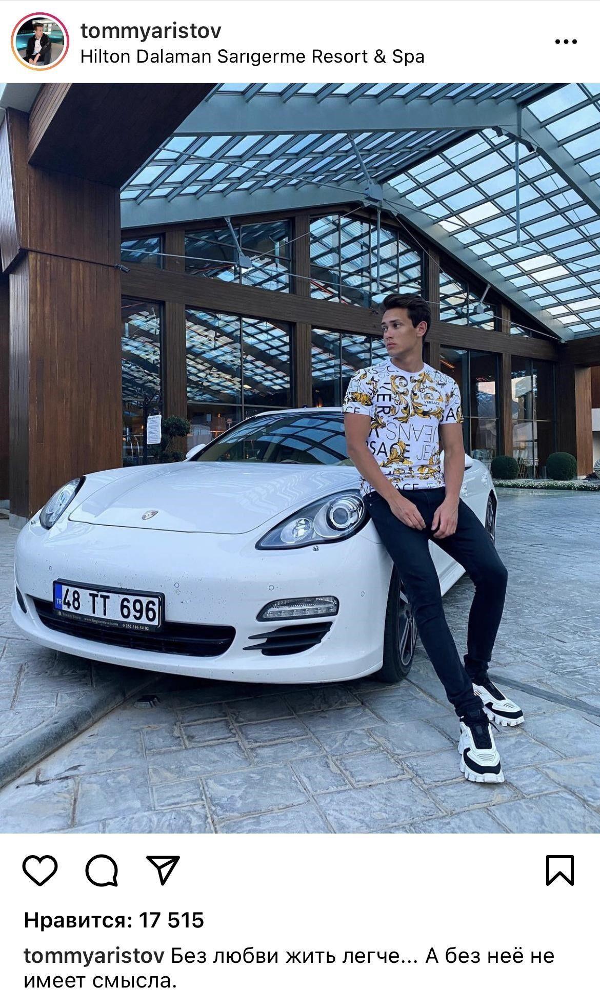 Аристов катається на Porsche Panamera