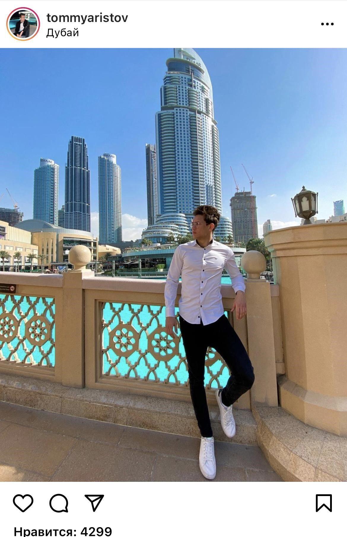 Аристов-молодший публікує фото відпочинку з Дубая, Парижа, Бодрума, Торонто і Єгипту,