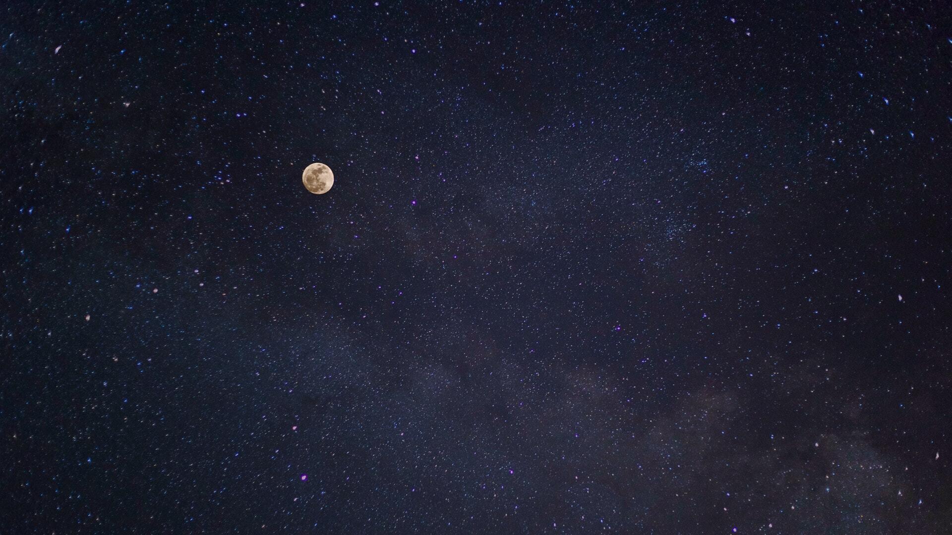 Період повного Місяця є непростим для всіх