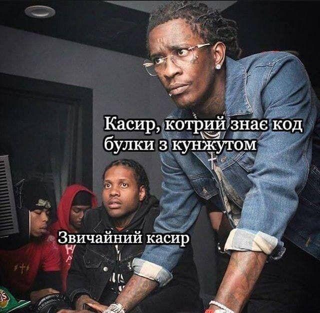Мем о кассирах в супермаркете