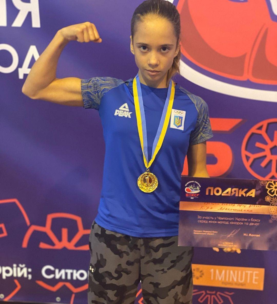 Кира Макогоненко