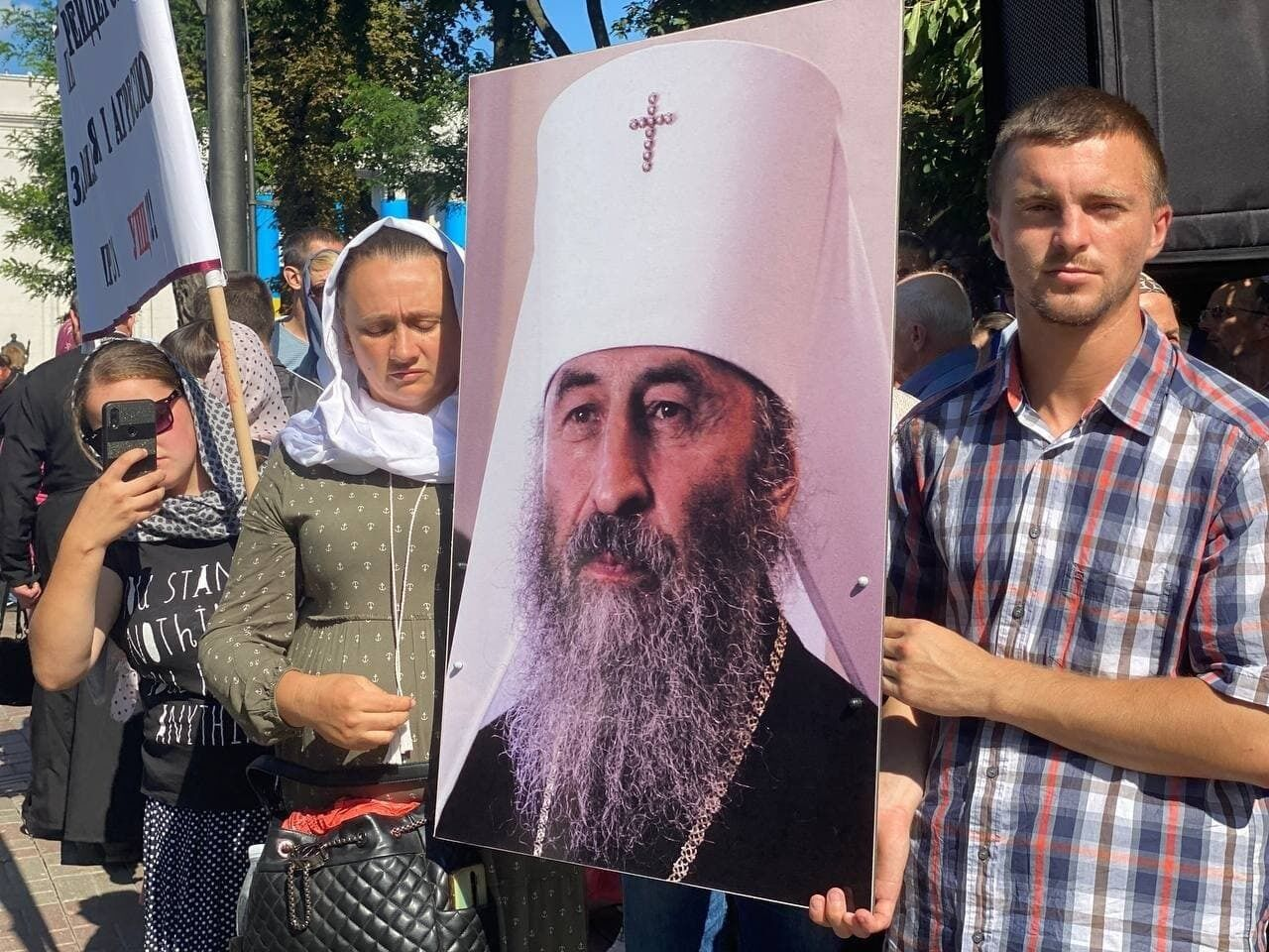 Плакаты с отцами церкви .
