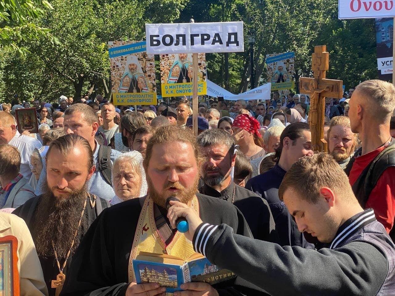Прихожане УПЦ заполнили улицы .